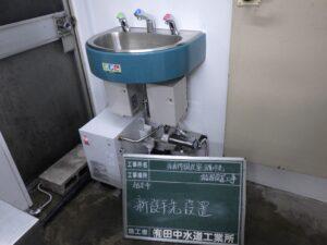 越谷市立保育所の手洗い場を自動消毒手洗い器へ入替工事を行いました。